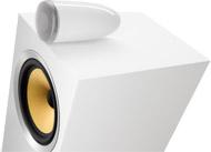 Shop Bowers & Wilkins CM Series Speakers