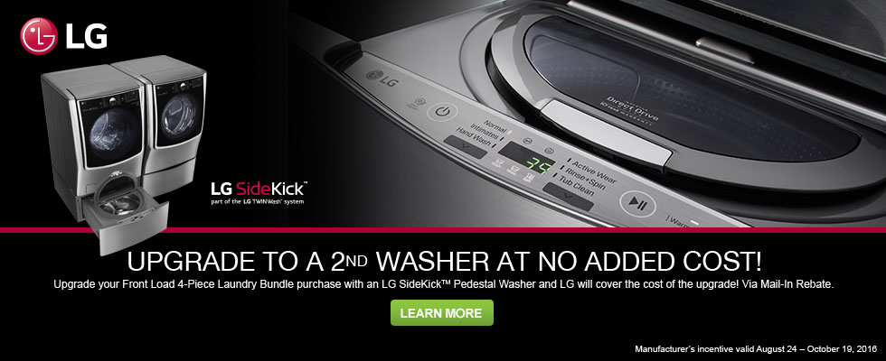 Upgrade To A 2nd LG Washer At No Added Cost
