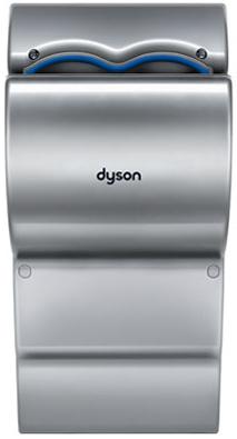 Dyson Airblade dB Gray Hand Dryer