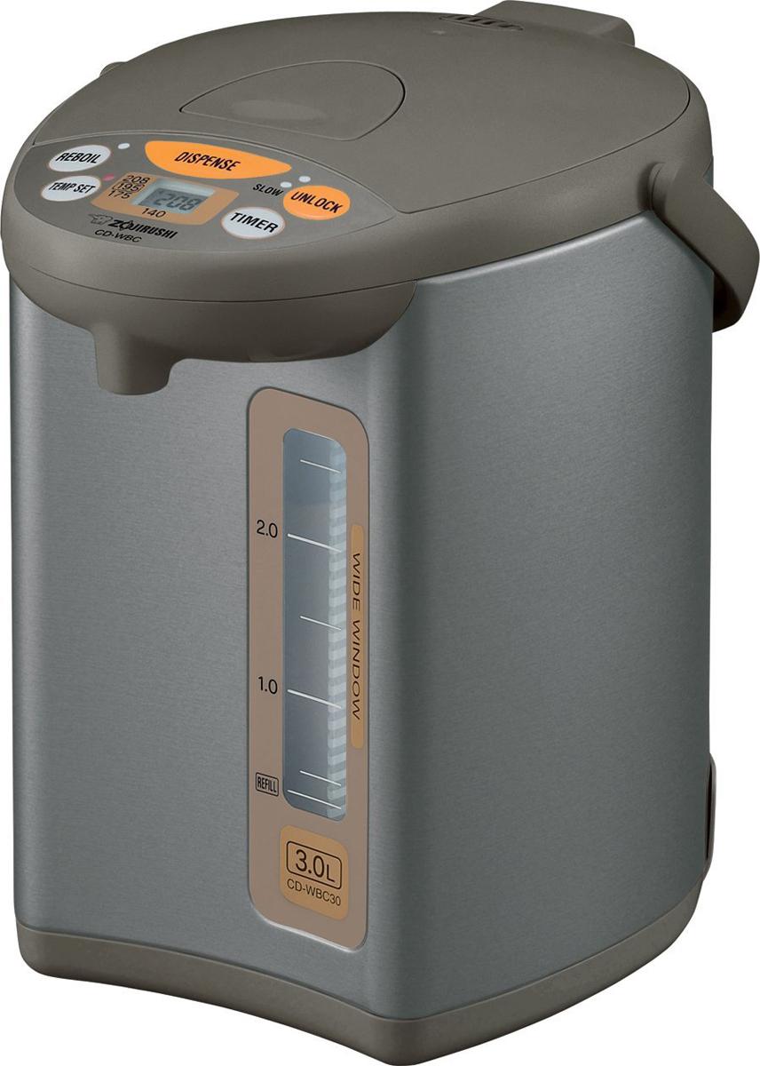 Zojirushi Silver Brown Micom Water Boiler & Warmer