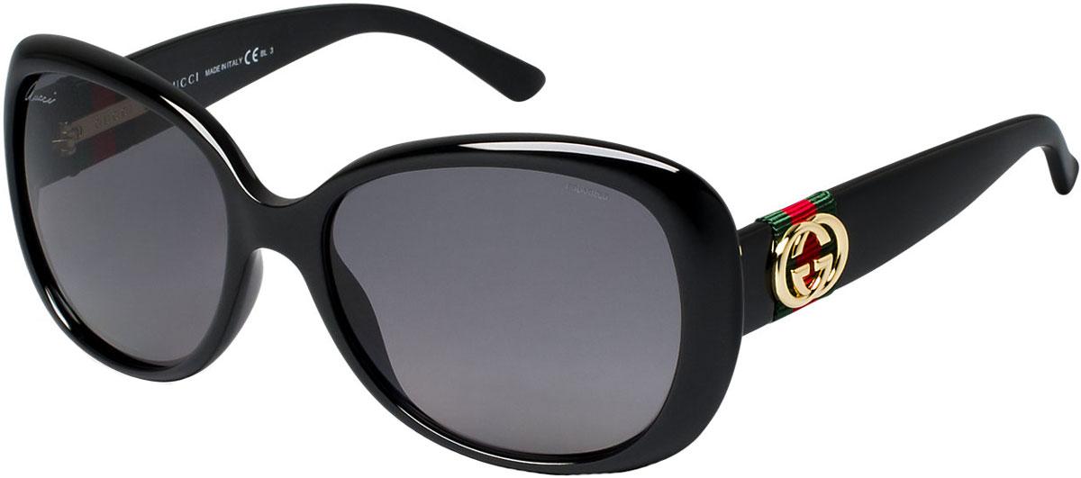 Gucci Square Black Oversize Womens Sunglasses