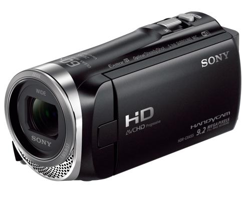 Sony Black Full HD 8GB Handycam Camcorder