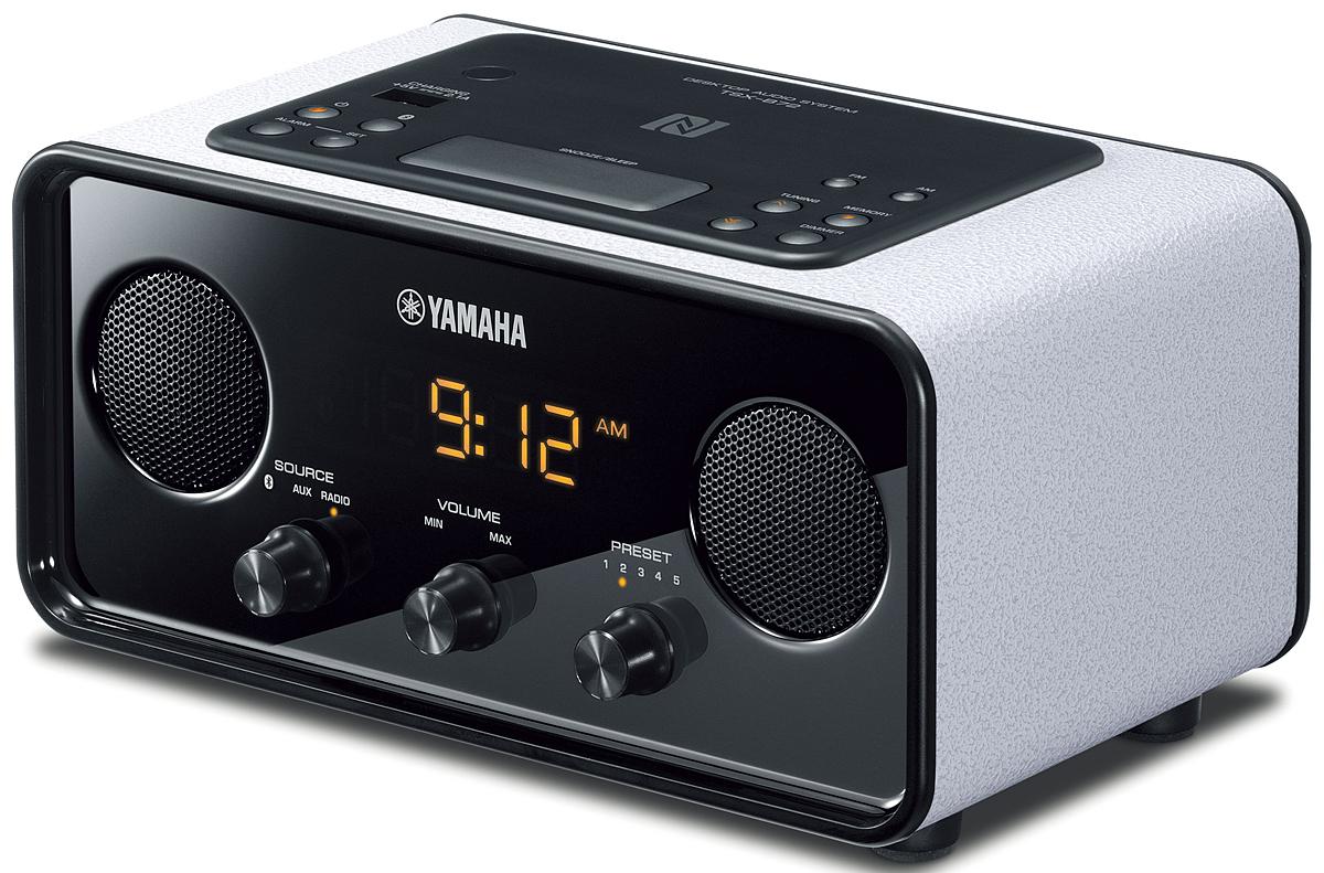 Yamaha White Desktop Audio System