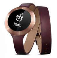 Huawei Band Elegant Coffee Brown Smartwatch