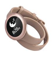 Huawei Band Elegant Cream Smartwatch
