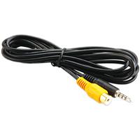 Garmin Nuvi Backup Camera Video Cable