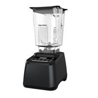 Blendtec Designer 675 Slate Grey Blender With Wildside+ Jar
