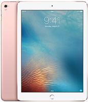 9.7-inch iPad Pro Wi-Fi 128GB - Rose Gold