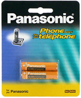 Panasonic Replacement Battery For Panasonic Cordless Phones - HHR-4DPA