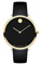 Movado Museum 70th Anniversary Special Edition Yellow Gold Womens Watch