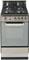 "Avanti 20"" Stainless Steel Deluxe Freestanding Gas Range"