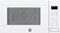 GE Profile White Countertop Convection Microwave