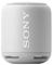 Sony White Portable Wireless Bluetooth Speaker