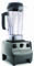 Vitamix Professional Series 200 Onyx Black Blender