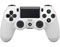 Sony Playstation 4 DualShock 4 Glacier White Wireless Controller