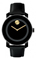 Movado Black Unisex Bold Watch