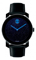 Movado Bold Blue Sandstone Dial Unisex Watch