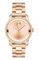 Movado Bold Mid-Size Rose Gold Stainless Steel Unisex Watch