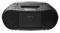 Sony Black CD Radio Cassette Recorder Boombox