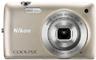 Nikon Silver 16 Megapixel Compact Digital Camera