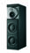 Bowers & Wilkins CT Series Black Floor Standing Speaker