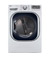 LG 7.4 Cu. Ft. White Ultra Large Capacity Gas Dryer