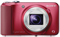 Sony 16.1 Megapixels Red Cyber Shot Digital Camera H90