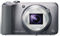 Sony 16.1 Megapixels Silver Cyber Shot Digital Camera H90