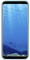 Samsung Galaxy S8 Blue Silicone Cover