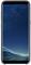 Samsung Galaxy S8 Silver Silicone Cover