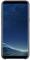 Samsung Galaxy S8+ Silver Silicone Cover