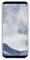 Samsung Galaxy S8+ White Silicone Cover