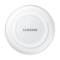 Samsung White Pearl Wireless Charging Pad