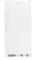 Frigidaire 14.4 Cu. Ft. White Upright Freezer