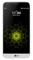 LG G5 Silver Cellular Phone
