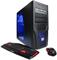 CyberPowerPC Gamer Xtreme Black Desktop Computer
