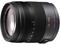 Panasonic Lumix G Vario 14-140MM F4.0-5.8 Mega O.I.S. Lens