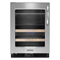 KitchenAid Stainless Architect Series II Beverage Center