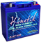 Kinetik High Current Car Audio Power Cell Battery