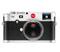 Leica Silver Chrome 24 Megapixel M-System Rangefinder Digital Camera