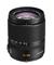 Panasonic Full 4/3 DSLR LEICA D VARIO-ELMAR 14-50mm F3.8-5.6 Lens