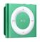 Apple 2GB Green iPod Shuffle