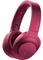 Sony Bordeaux Pink h.ear on Wireless NC Headphones