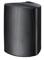 Martin Logan Installer Series 6.5 Inch 2-Way Black Outdoor Speakers (Pair)