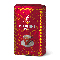 Julius Meinl 500G Prasident Coffee Blend Beans