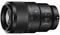 Sony FE 90mm F2.8 Macro G OSS Full-Frame E-Mount Macro Lens