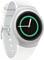Samsung White Gear S2 Smartwatch