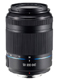 Samsung Black 50-200mm f/4-5.6  ED OIS IINX Camera Lens