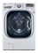 LG White TurboWash Series Front Load Steam Washer