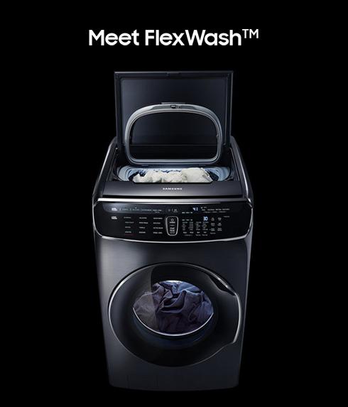 Samsung FlexWash™